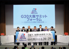 2019 G20 Osaka Summit - In Spotlight