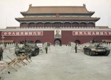 30th Anniversary of Tiananmen Square - Special Report