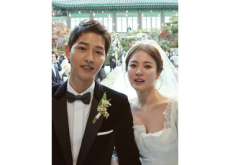 Song-Song Couple's Divorce - Entertainment