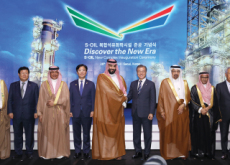 Saudi Crown Prince's Visit to Korea - Focus