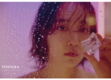 Younha's Comeback - Entertainment