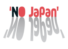 'No Japan' Campaign Faces Criticism - Special Report