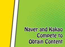 Naver and Kakao Compete to Obtain Content - National News I