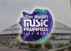 2019 Mnet Asian Music Awards - Entertainment