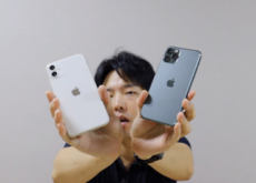 iPhone 11's Successful Launch in Korea - National News I