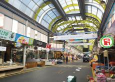 Hanam City's Smart Traditional Markets - National News II