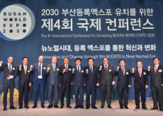 Busan Bids for the 2030 World Expo - National News I