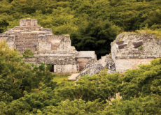 Mayan Palace Discovered - World News I