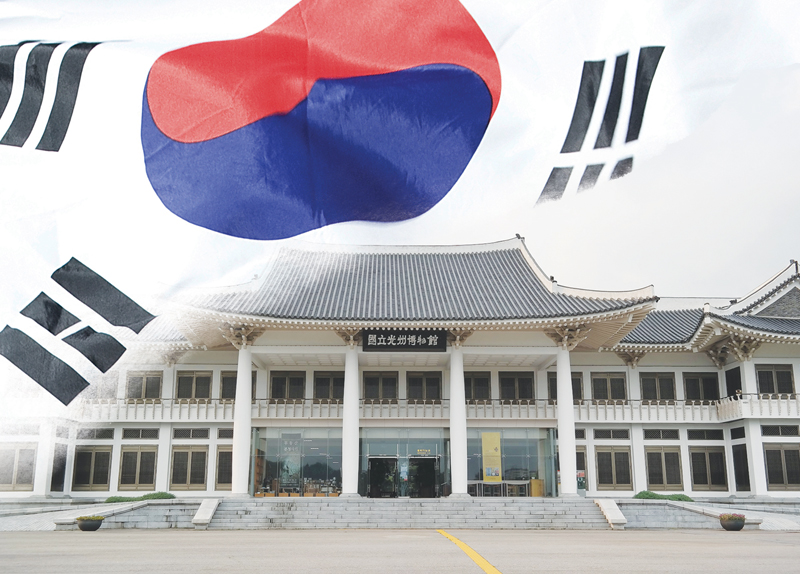 The country should build a Korean Flag Museum