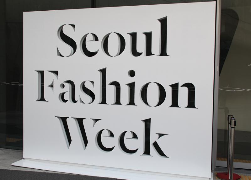 Fashion's Next Stop: Seoul0