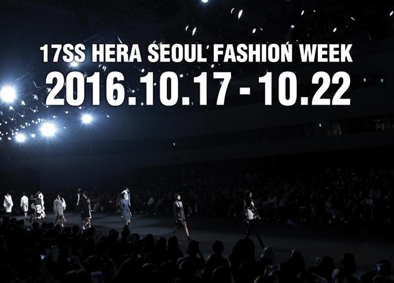 Fashion's Next Stop: Seoul5