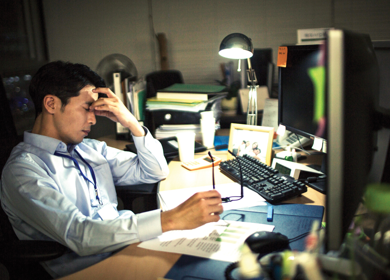 Limiting Overtime Work?