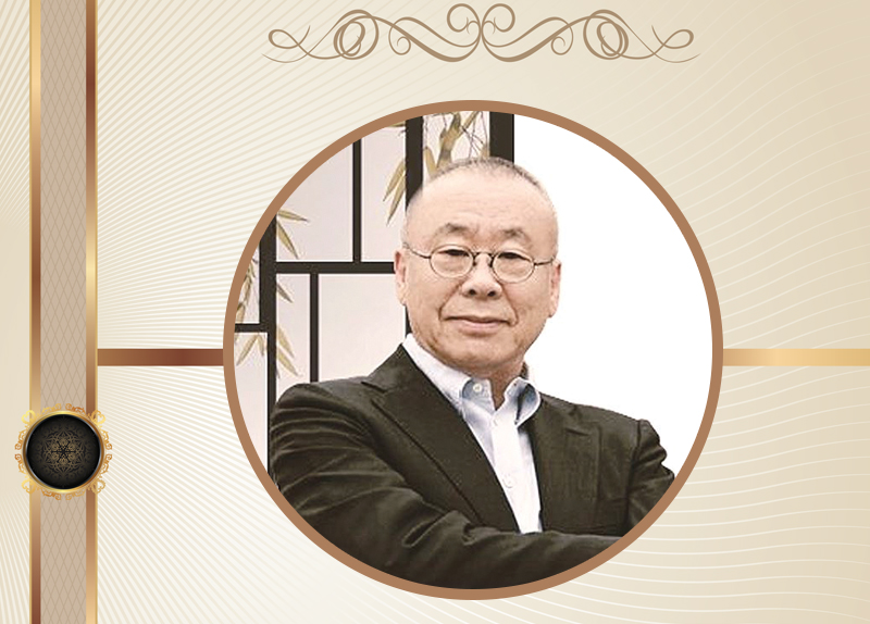 Yoo Duk-hyung: First Korean Wins Rockefeller Award3