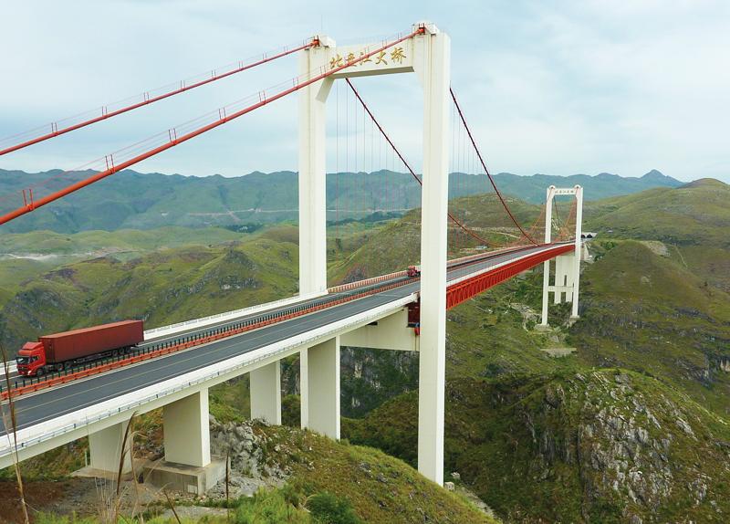 World's Highest Bridge Opens in China