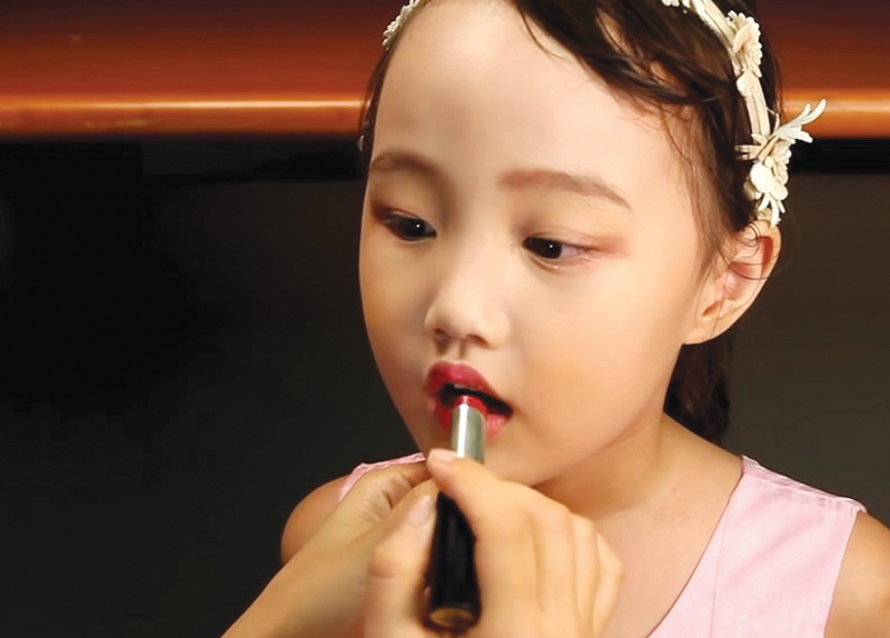 Promoting Safe Cosmetics For Children10