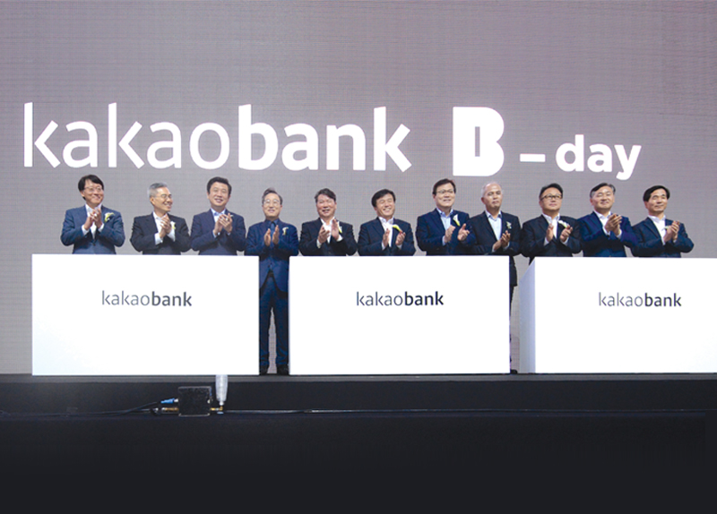 The Kakao Bank Is Open For Business8