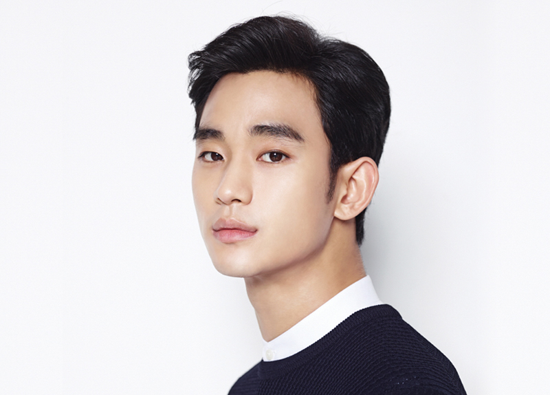 Kim Soo-Hyun Enlists In The Military0