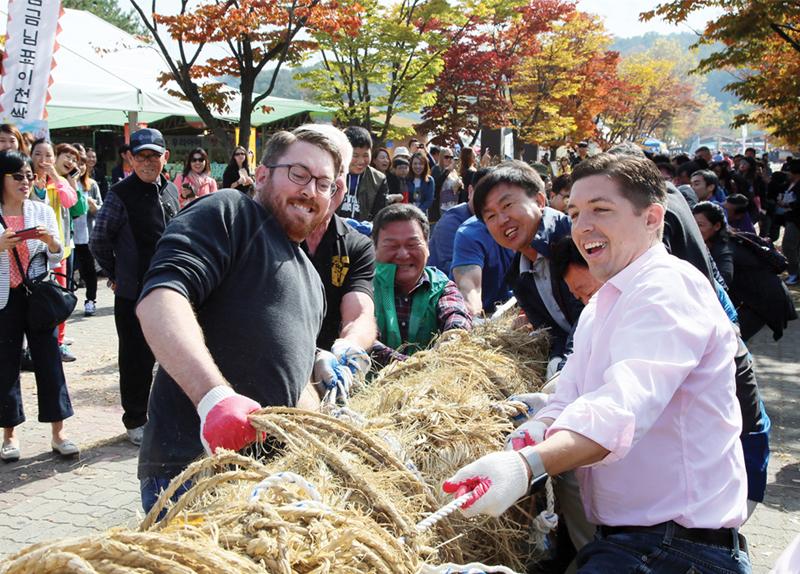 Icheon Rice Cultural Festival0