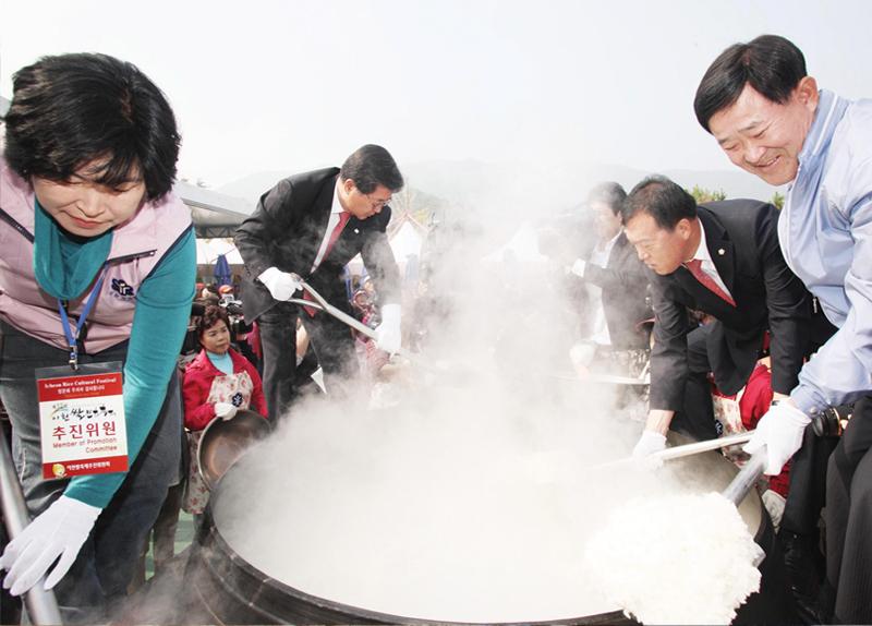 Icheon Rice Cultural Festival2