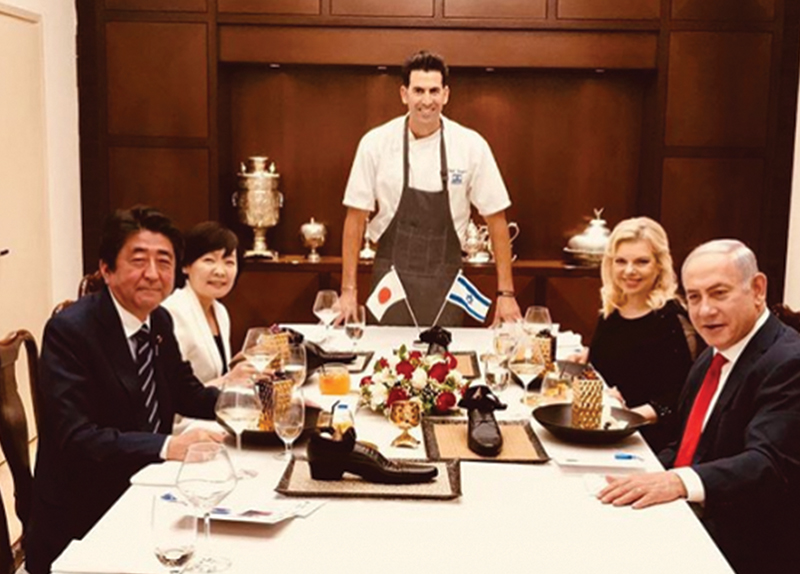 Japanese Prime Minister's Dessert In A Shoe0