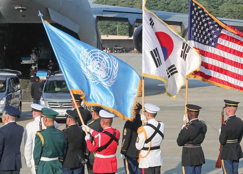 North Korea Returns The Remains Of U.S. Soldiers8