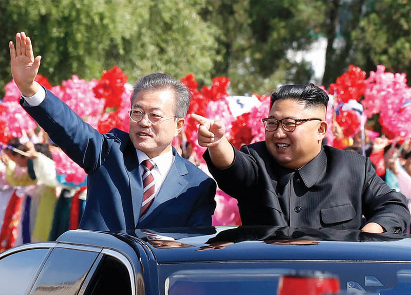 The Third Inter-Korean Summit Ends On Many Positive Notes0