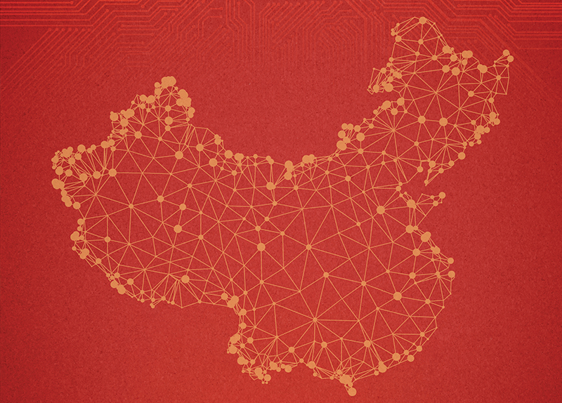 China Wants A Fair Internet, Pushes For Global Cooperation0