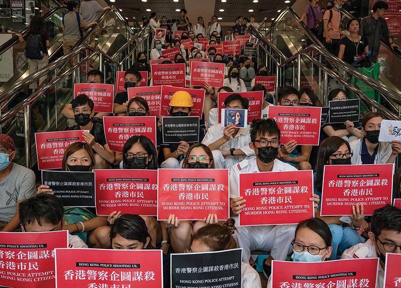 Hong Kong on the Brink 0
