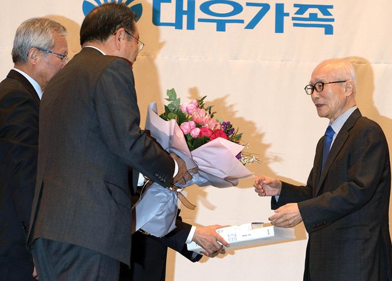 Kim Woo-jung0