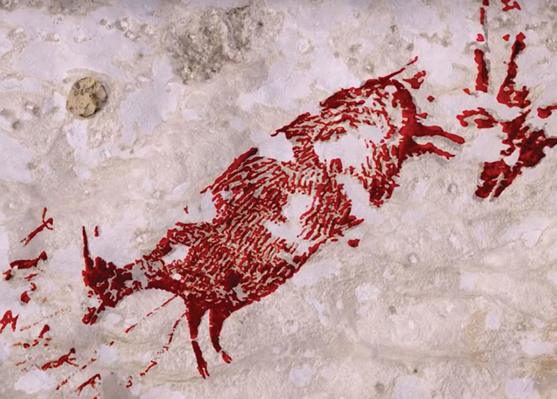 The World's Oldest Cave Painting0