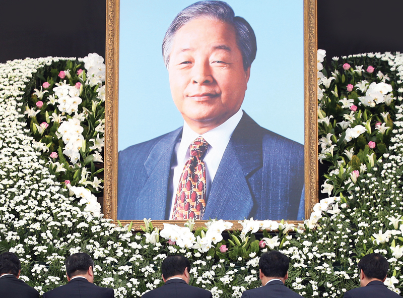 May He Rest in Peace - Editorial