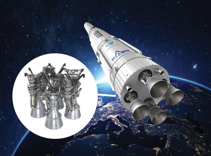 Korea's First Home-Grown Space Rocket - Korea in Retrospect