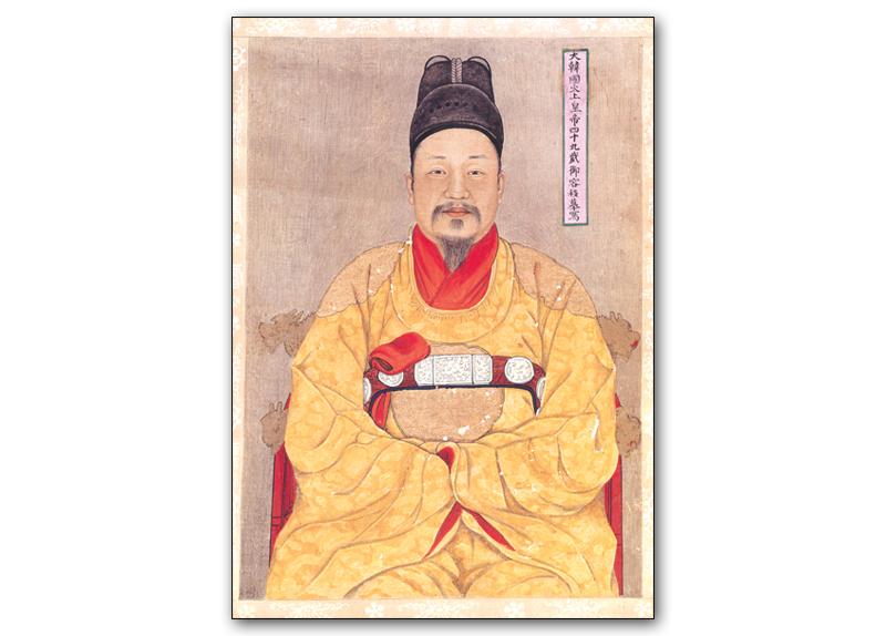 King Gojong - Korea in Retrospect