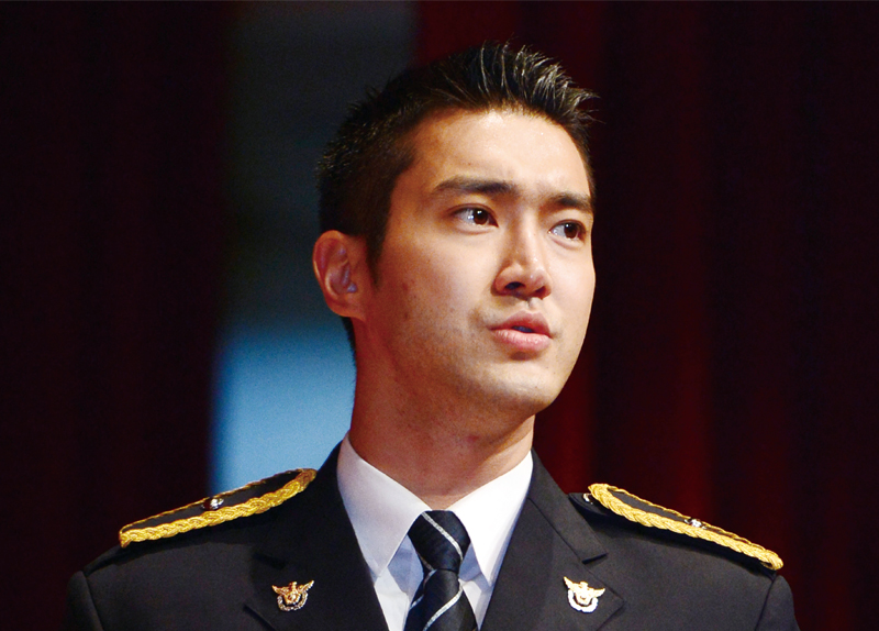 Welcome Back, Siwon! - 