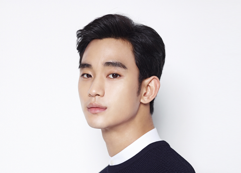 Kim Soo-Hyun Enlists In The Military - 