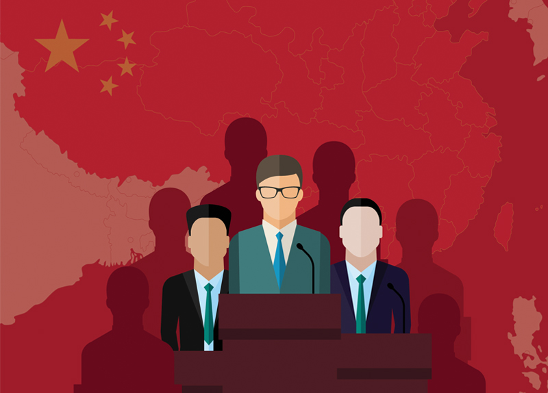 China's Xi Allowed To Remain President For Life - World Features