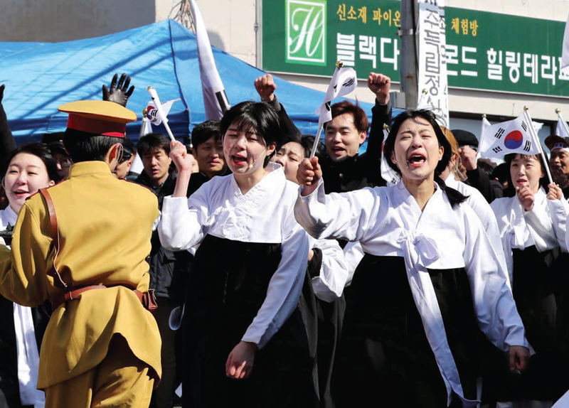 Seoul Celebrates 100th Anniversary Of Independence Movement - Perspective