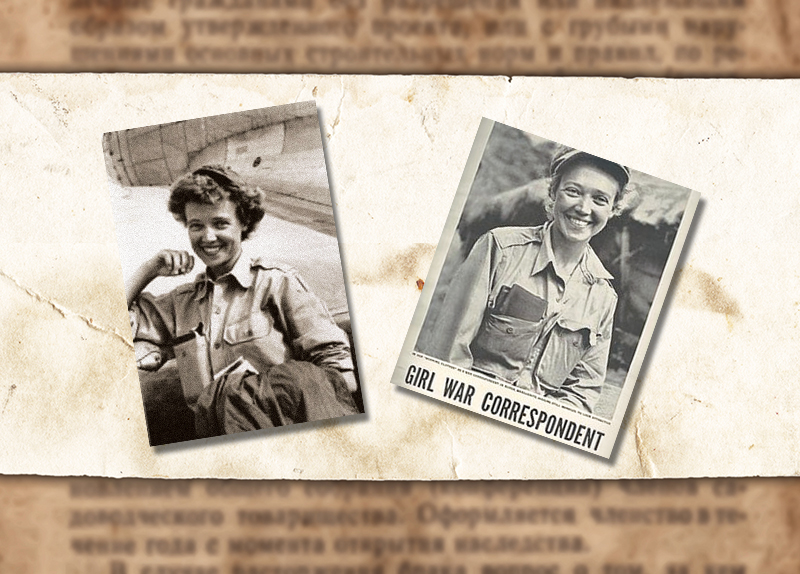 Marguerite Higgins - The World in Retrospect