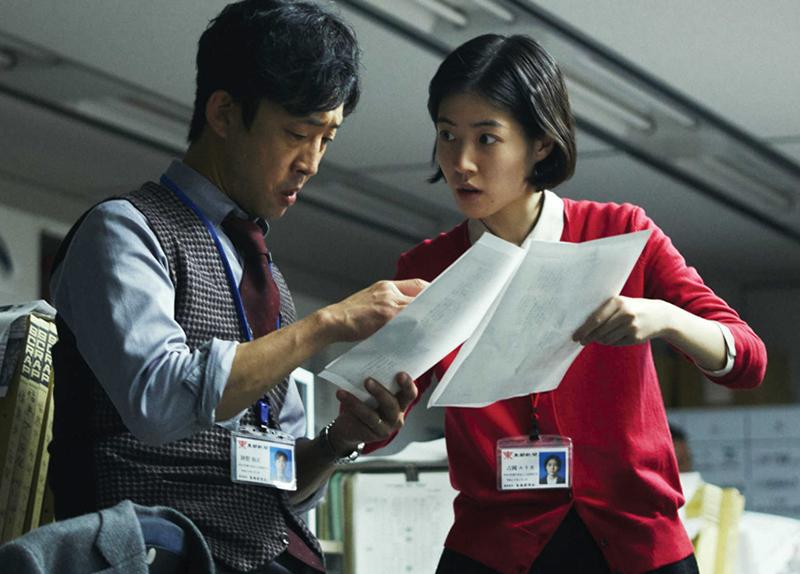 Shim Eun-kyung Wins Best Actress at Japan Academy Awards - Hot News