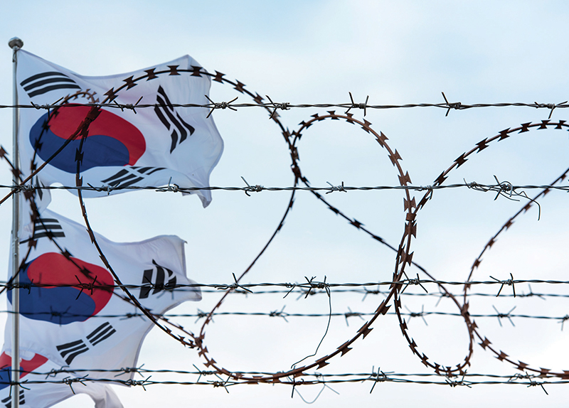 Real DMZ Project: Negotiating Borders - Hot News