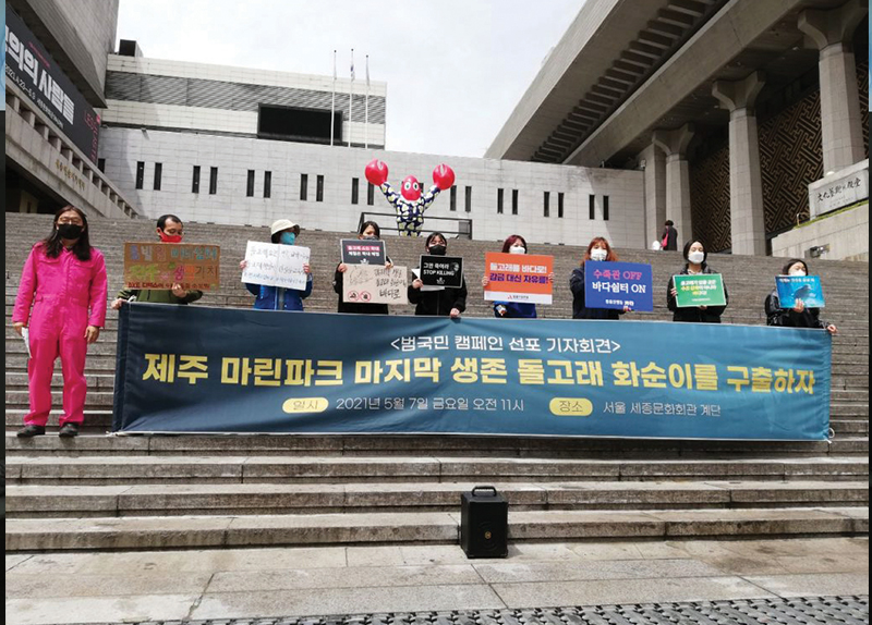 A Nationwide Campaign To Save Hwasuni  - Hot News